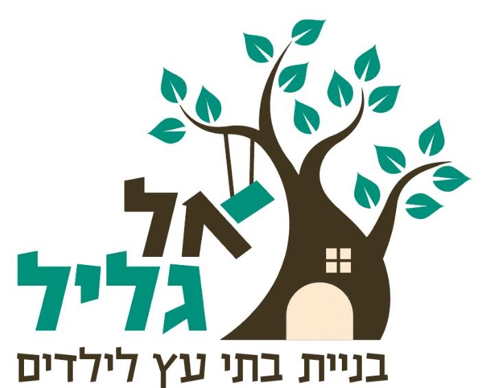 בניית בתי עץ לילדים